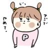 【パープー編】保育園最後のマラソン大会に行ってた!!