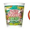日清食品が抹茶仕立てのカップヌードルを発売! 日経平均は円高で4日ぶりに反落