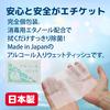 【新型コロナウイルス】大阪府の感染最多