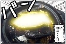 アニメ『中華一番!』不幸をよぶ黒い鶏・烏骨鶏めし再現!【メニュー  完全再現】
