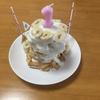 1歳 バースデーケーキ作り