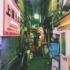 映画の世界?!クソドープな上海家庭料理店「上海小吃(シャンハイシャオツー)」