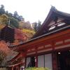 【観光】談山神社に行ってきたPart2~恋神社とは~