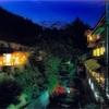 蓬平温泉で日帰りで岩盤浴が楽しめる温泉宿、「よもやま館」!〜新潟を楽しむブログ!〜
