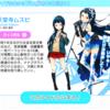 【iOS/Android】2次元最高!Tokyo 7th シスターズのゲームが懐かしく面白い!だけど妻が・・・