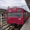 【播但線快速】姫路⇒寺前29分。短命に終わった103系史に残る爆走快速列車。