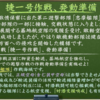 艦これ 17年秋イベントE2甲 ギミック編