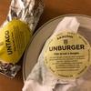 アメリカ ハンバーガー 赤牛バーガ