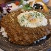 ジャズドリーム長島で「梵平」の「タルタルキーマカレープレート」を食べてみたので感想
