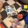3歳児とNintendoLABO