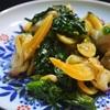 青柳と菜の花の和えもの、はちみつ、コリアンダー風味