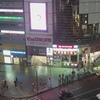 【エムPの昨日夢叶(ゆめかな)】第1734回『渋谷・宮益坂交差点LIVEカメラを特別に覗かせてもらう夢叶なのだ!?』[12月6日]