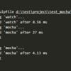 VS Code のgulp環境でmocha, power-assertを使ったテストを書く