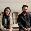 アカデミー賞受賞作品のイラン映画「別離」に見る、神の存在。