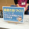 エアコン不調/ひまわり歯科 2016/8/17