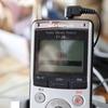 ラジオサーバーの代替のACアダプターを探す
