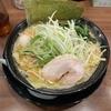 浜松 麺匠家 味噌味の横浜家系ラーメン!家系好き!