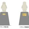 178:Suicaもやるね!新宿駅にSuicaペンギンの銅像ができるよ