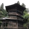 【奇妙奇天烈摩訶不思議】会津若松のさざえ堂は構造を理解しようとすると脳がバグる