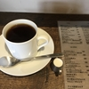 iijima coffee @柏井町