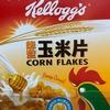 香港で見かける商品パッケージの漢字表記が好きです。。