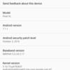 Nexus 5XにPixelROM for LG Nexus 5X入れてみた(Bootloader Unlock必須)