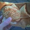 Kugenuma Shimizuの湘南大漁焼