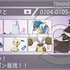 【ポケモンSWSH】ランクマッチシングルS6最終92位レート2118~ジュラギャラヌメルガア~