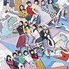 『演劇女子部 ネガポジポジ[CD]』 6.5