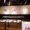 水彩作品が輝き出す。個展「シグナルとエモーション」