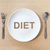 コロナ太り・・・でも自粛中はダイエットのストレス禁止!