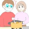 file53 カレーライス!(大人のADHD)