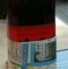 台北の京鼎楼で飲んだ恐ろしいほどに旨い紹興酒