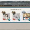 【2020新春任務】賀正!令和二年「水雷戦隊」出撃始め!を攻略した【編成例】