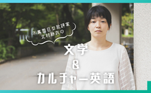 I could have given you a lift down.の意味は?【北村紗衣:アガサ・クリスティーの英語を読み解く】