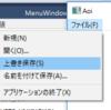 Aoi #8 標準的なウィンドウ