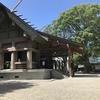 安房神社は金運パワースポット!ご利益をもらうための基礎知識。