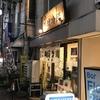 東京大田区西蒲田の 盛岡冷麺専門店