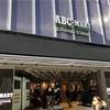 【ABCMART Grand Stage】ABCマートグランドステージって知ってますか?品揃え・従来のABCマートとの違い