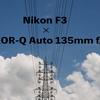 Nikon F3 × NIKKOR-Q Auto 135mm F/3.5