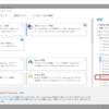 UE4 Visual StudioとUE4.20までの対応状況について