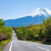 富士山ストレート