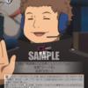 今日のカード 9/30 ワートリ編