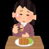 【食べ物】うつの時、なぜかこれしか食べられなくなった話
