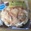 メープルホイップをサンドしたマカダミアナッツパン&さつまいものクイニーアマン(安納芋あん)@ファミマ