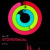 【この目標が厳しい】Apple Watch11月目標の件