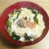 藤井製麺のさぬきうどんで、ワカメと玉子とじのうどんを作りました より。