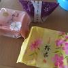 和菓子:源吉兆庵4月上旬まで!春限定