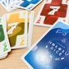 Nokosu Dice(ノコスダイス)〈ボードゲーム〉:ビッドだ。ついにビッドがあるトリックテイキングだ!しかもダイスで。で、ビッドって、、、なんだっけ?