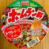 【 テーブルマーク(株)  ホームラン軒 トマトチーズラーメン 】リコピンで健康ラーメン‼️